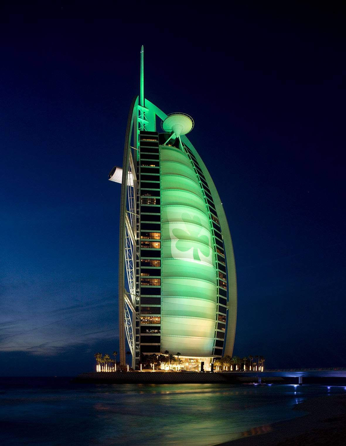 The most expensive hotel rooms in the worlds for Hotel de dubai