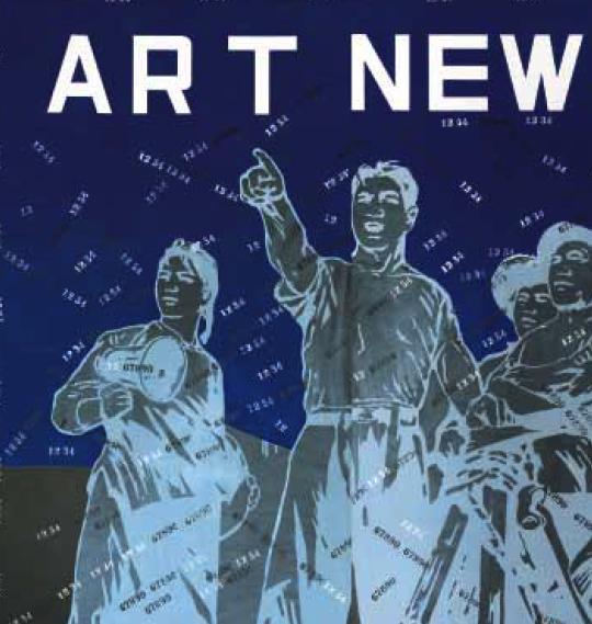 Art News by Wang Guangyi