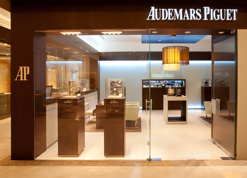 Grand Opening Of Audemars Piguet Boutique In Quingdao China Haute