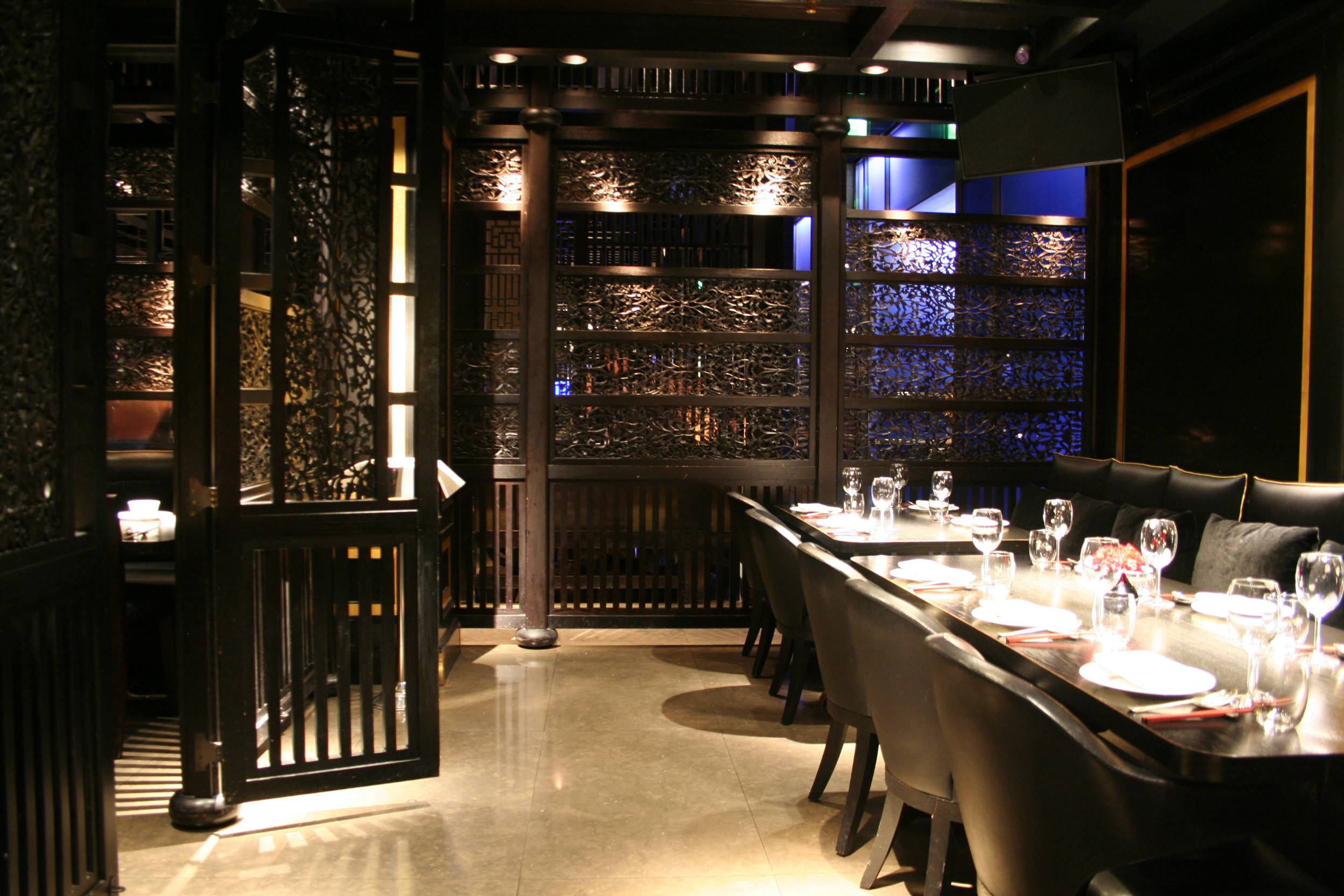 New York City Chinese Restaurant Hakkasan