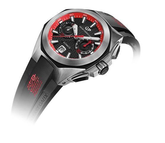 Yao+Ming+Watch