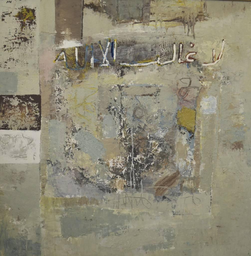 Shaker Hassan Al-Said