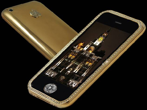 iphone-3gs-most-expensive-phone