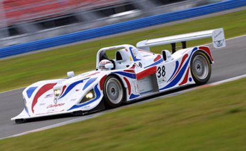 racecar_ebay_blog.jpg