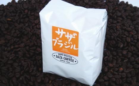 saza-coffee-468x292
